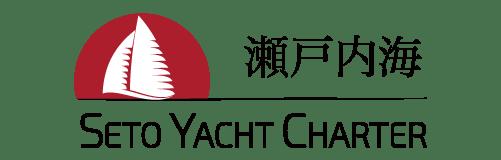 瀬戸内海 SETO YACHT CHARTER